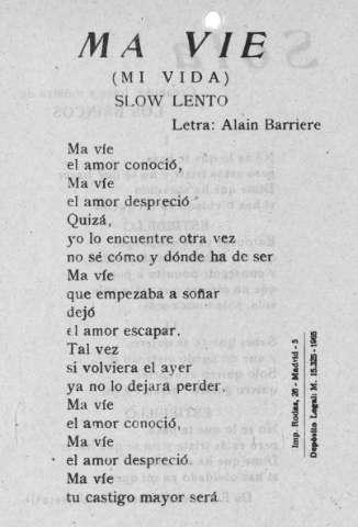 lento letra de musica: